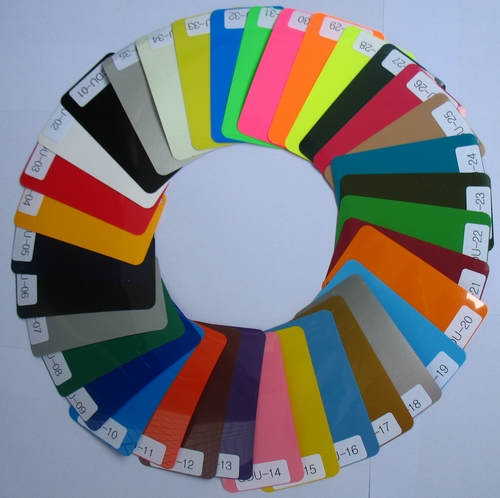 "20""x15' PU FLEX Heat Transfer Vinyl for Most Fabrics $1.42 /ft²"